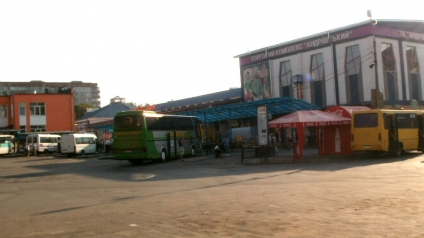 Rivne Bus Station
