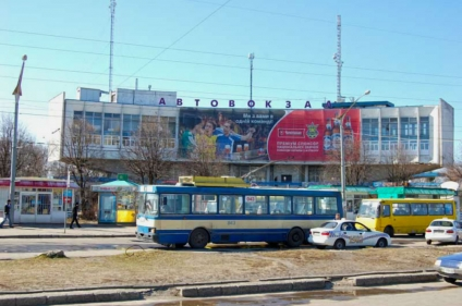 Lviv Bus Station